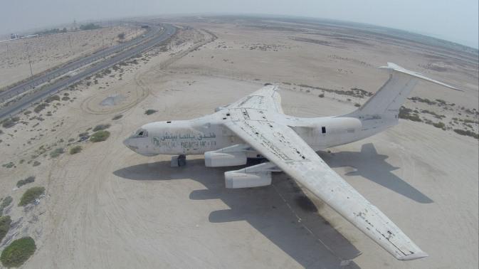 plane exit notes